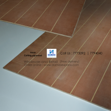 Ceiling Plywood 8mm | Wholesale