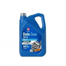 Delo Gear EP5 SAE 80W-90 5Ltr