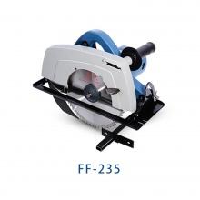 ELECTRIC CIRCULAR SAW MIY-FF235 DONGCHENG