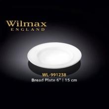 Wilmax Bread Plate